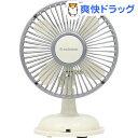 卓上レトロ扇風機 ホワイト WS-S01WH(1台)【送料無料】