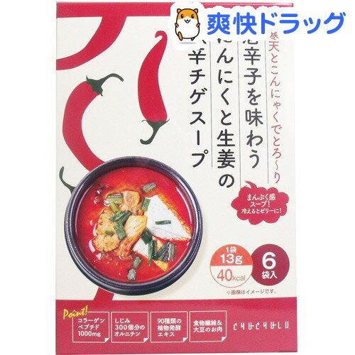 チュチュル 唐辛子を味わう にんにくと生姜の激辛チゲスープ(6袋入)