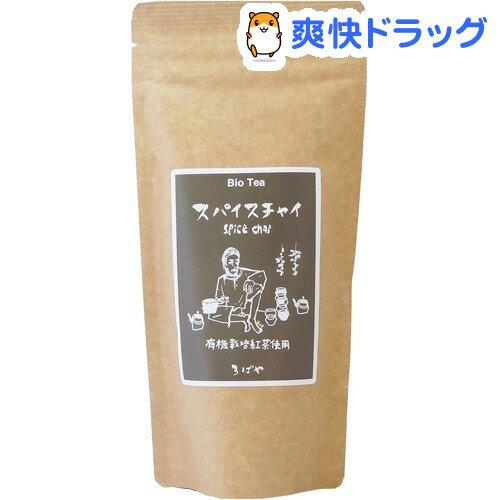 ろばや 有機スパイスチャイ(リーフ)(100g)【ろばや】
