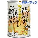 パンの缶詰 那須高原バター味(100g)【パンの缶詰】[非常食 防災グッズ]