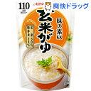 味の素 玄米がゆ(250g*9コ入)【味の素(AJINOMOTO)】