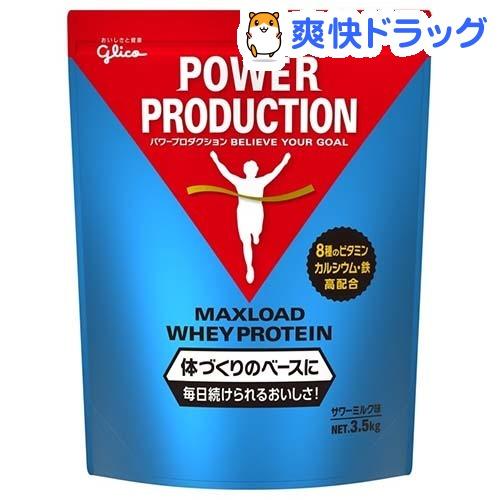 パワープロダクション マックスロード ホエイプロテイン サワーミルク味(3.5kg)【パワープロダクション】【送料無料】