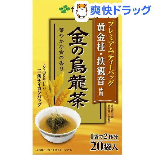伊藤園 プレミアムティーバック 金の烏龍茶(20袋入)