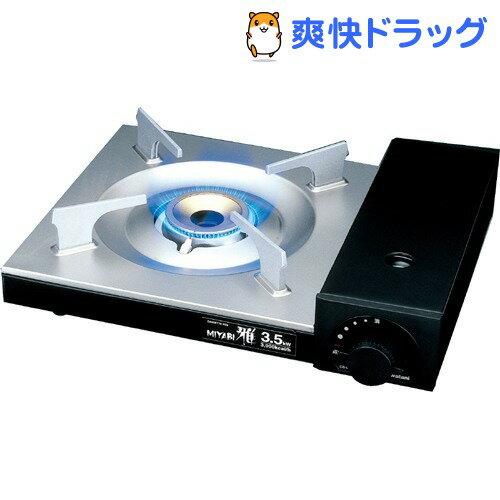 イワタニ カセットフー 雅 MIYABI CB-WA-35(1台)【イワタニ】【送料無料】