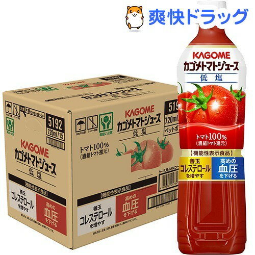 カゴメトマトジュース スマートPET(720mL*15本入)【カゴメジュース】【送料無料】