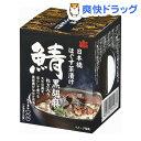 桐印 日本橋ほぐす茶漬け 鯖黒胡麻ねぎ入り(95g)