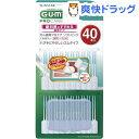 ガム(G・U・M) ソフトピック無香料 SSS〜S 細いタイプ(40本入)【ガム(G・U・M)】
