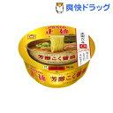 マルちゃん正麺 カップ 芳醇こく醤油(1コ入)【マルちゃん正麺】