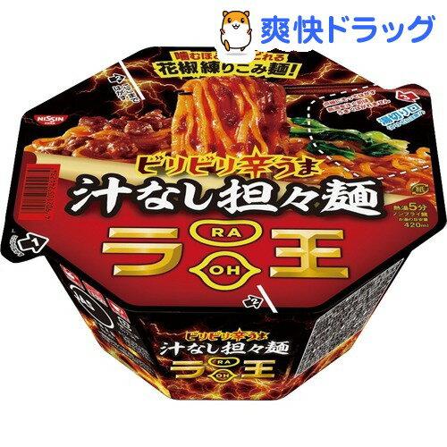 日清ラ王 ビリビリ辛うま 汁なし担々麺(1コ入)【日清ラ王】