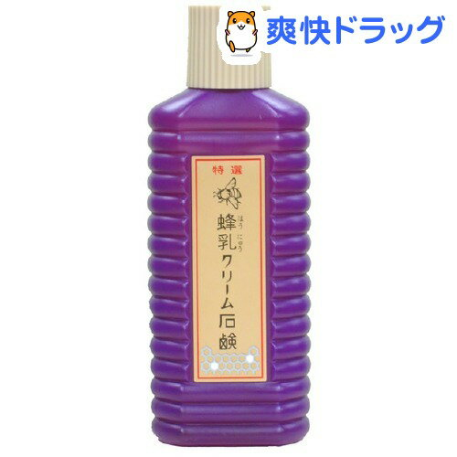 蜂乳 クリーム石鹸 大(200cc)