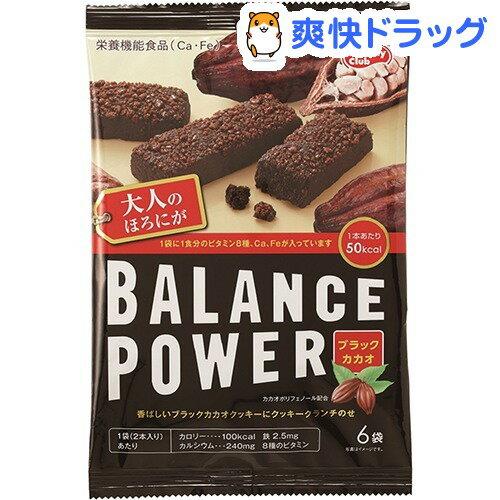 バランスパワー ブラックカカオ味(2本*6袋入)【ヘルシークラブ】