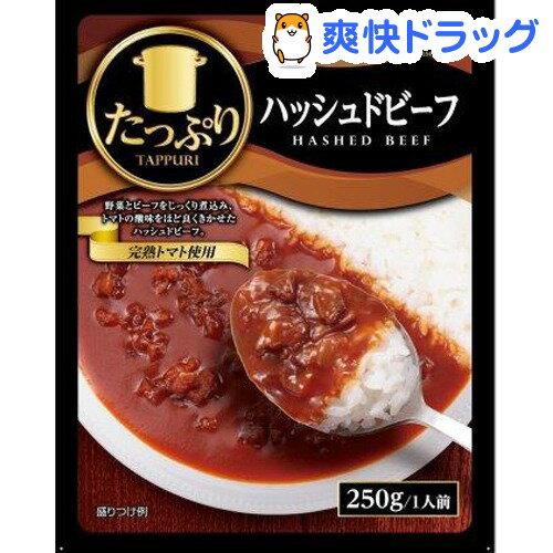 ハチ食品 たっぷりハッシュドビーフ(250g)
