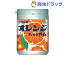 オレンジマーブルガム ボトル(130g)[お菓子]