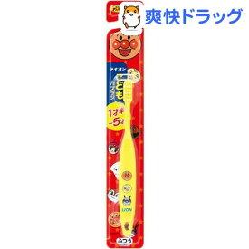 ライオンこどもハブラシ 1.5-5才用(1本入)【ライオンこども】