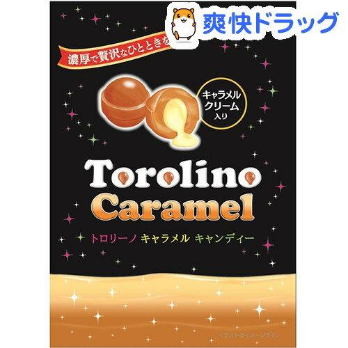 トロリーノ キャラメルキャンディー(73g)