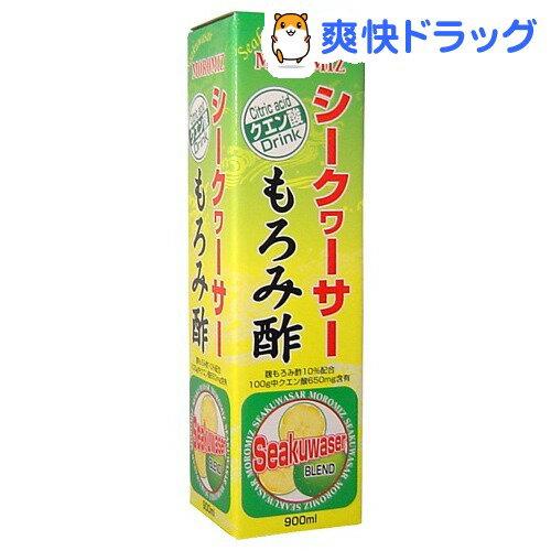 シークヮーサーもろみ酢(900mL)【安藤通商沖縄】