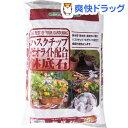 SUNBELLEX ハスクチップゼオライト配合 鉢底石(5L)【SUNBELLEX】