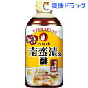 オタフク 南蛮漬の酢(500mL)