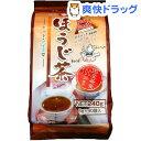 ほうじ茶ティーバッグ(6g*40袋入)[ほうじ茶 お茶]