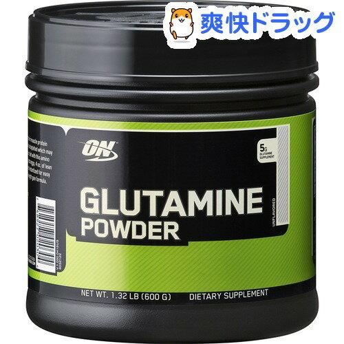 グルタミンパウダー(600g)【オプティマムニュートリション】【送料無料】