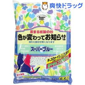 猫砂 紙 スーパーブルー(6.5L)【スーパーキャット】