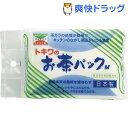 お茶パック M(60枚入)[キッチン用品]