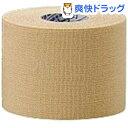 ニトリート キネロジEX 50mm*5m(1巻)【ニトリート】