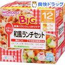 ビッグサイズの栄養マルシェ 和風ランチセット(110g+80g)【栄養マルシェ】