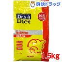 ドクターズダイエット 猫用 体重管理(1.5kg)【ドクターズダイエット】【送料無料】