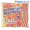 エスビーグローバル ロッキーマウンテン プチカラーマシュマロ(150g)【エスビーグローバル】