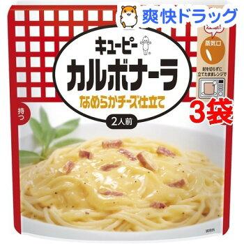 キユーピーカルボナーラなめらかチーズ仕立て(2人前)