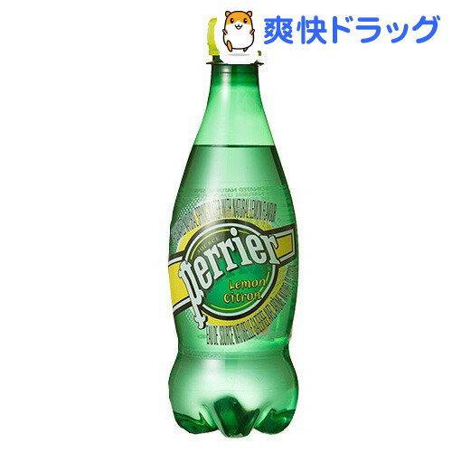 ペリエ レモン (無果汁・炭酸水)(500mL*24本入)【ペリエ(Perrier)】[ペリエ 500ml 24本 ミネラルウォーター 水]
