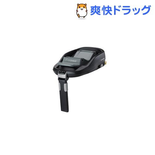 マキシコシ ファミリーフィックス(1台)【マキシコシ(Maxi-cosi)】【送料無料】