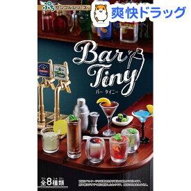 ぷちサンプルシリーズ Bar Tiny(1BOX)