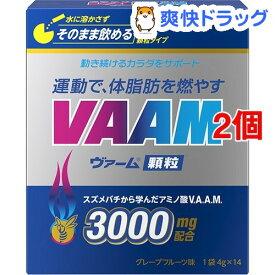 ヴァーム 顆粒(4g*14袋入*2コセット)【ヴァーム(VAAM)】