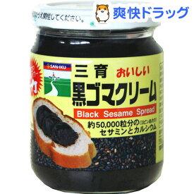 三育 黒ゴマクリーム(190g)【三育フーズ】
