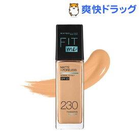 フィットミー リキッド ファンデーション R 【マット】230 健康的な肌色(ピンク系)(30ml)【メイベリン】