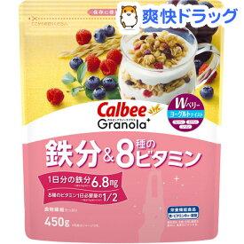 カルビー グラノーラプラス 鉄分&8種のビタミン(450g)【カルビー グラノーラ】