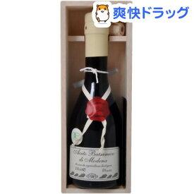 メンガツォーリ オーガニックバルサミコ酢(化粧箱)(250ml)【メンガツォーリ】