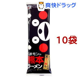 五木食品 くまモンの熊本ラーメン(2人前*10コ)