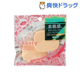 チャスティ 高密度モイストホイップスポンジ コンパクト型(2コ入)【チャスティ】