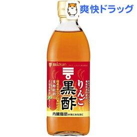 ミツカン りんご黒酢(500ml)