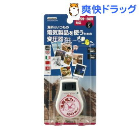 海外旅行用 変圧器 HTD240V20W(1コ入)