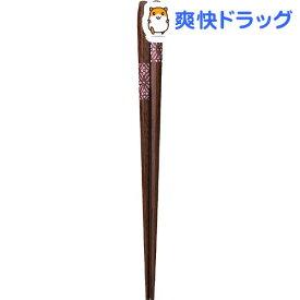 箸 五角和民 20.5cm(1膳)