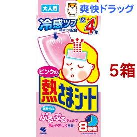 ピンクの熱さまシート 大人用(12枚+4枚入*5箱セット)【熱さまシリーズ】