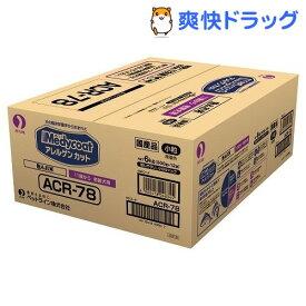 メディコート アレルゲンカット 魚&お米 11歳から 老齢犬用 小粒(500g*12袋入)【メディコート】[ドッグフード]