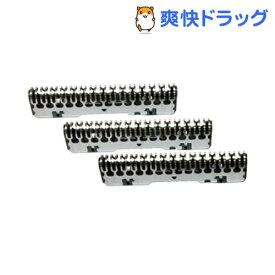 イズミ シェーバー替刃 往復式Vシリーズ/内刃 SI-V55(1セット)【IZUMI(イズミ)】