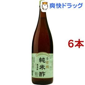 マルシマ 有機純米酢(1.8L*6本セット)