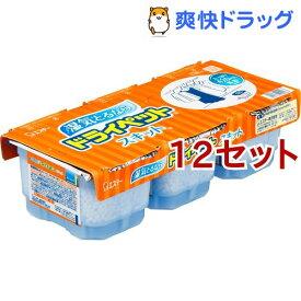 ドライペット スキット 除湿剤 使い捨てタイプ(420ml*3個入*12セット)【ドライペット】