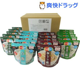 マジックライス アレルギー対応食品(20食入)【マジックライス】[防災グッズ 非常食]